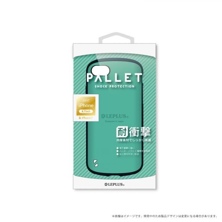 iPhone8/7 ケース LEPLUS 耐衝撃ハイブリッドケース「PALLET」 ミントグリーン iPhone 8/7_0
