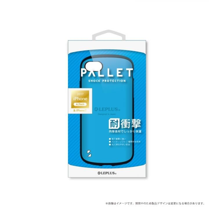 iPhone8/7 ケース LEPLUS 耐衝撃ハイブリッドケース「PALLET」 スカイブルー iPhone 8/7_0