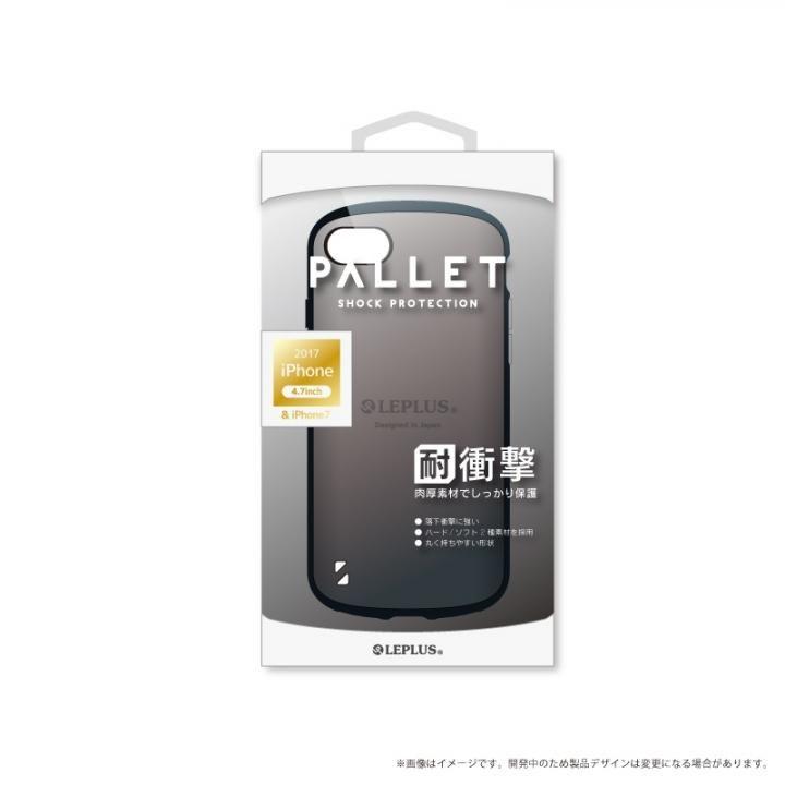 iPhone8/7 ケース LEPLUS 耐衝撃ハイブリッドケース「PALLET」 メタルブラック iPhone 8/7_0