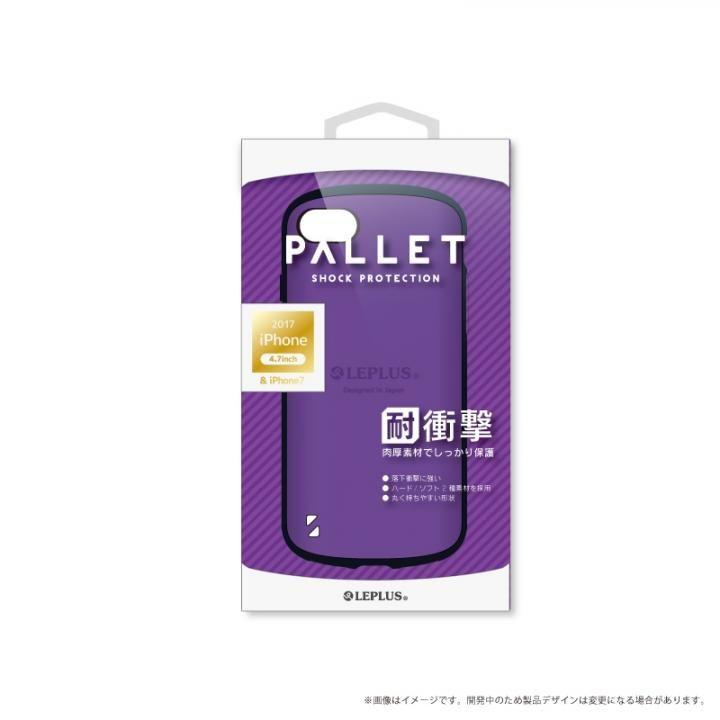 【iPhone8/7ケース】LEPLUS 耐衝撃ハイブリッドケース「PALLET」 パープル iPhone 8/7【12月下旬】_0