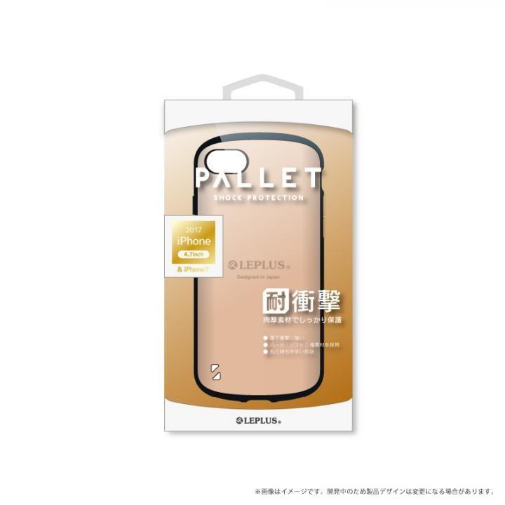 LEPLUS 耐衝撃ハイブリッドケース「PALLET」 メタルゴールド iPhone 8/7