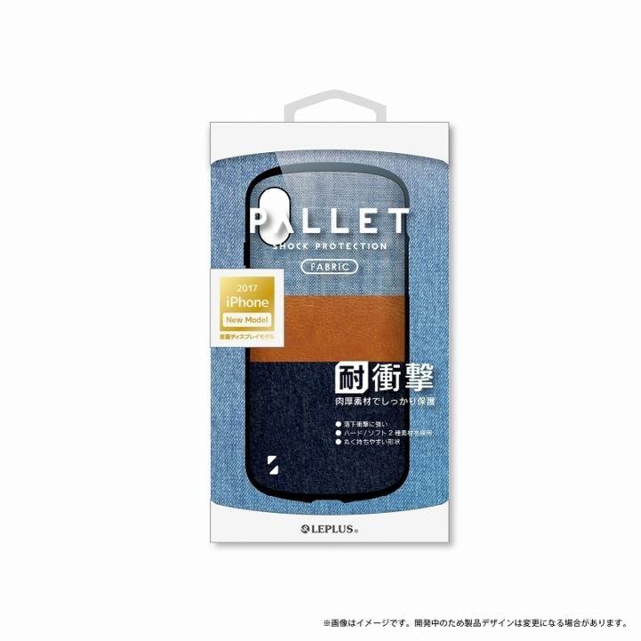 【iPhone XS/Xケース】LEPLUS 耐衝撃ハイブリッドケース「PALLET Fabric」 2色デニム&キャメル iPhone XS/X_0