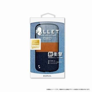 LEPLUS 耐衝撃ハイブリッドケース「PALLET Fabric」 2色デニム&キャメル iPhone XS/X