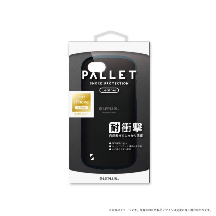 LEPLUS 耐衝撃ハイブリッドケース「PALLET Leather」 ブラック iPhone 8/7