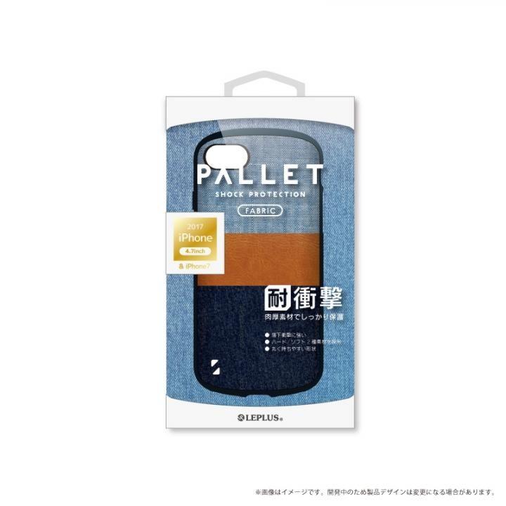 LEPLUS 耐衝撃ハイブリッドケース「PALLET Fabric」 2色デニム&キャメル iPhone 8/7【9月下旬】