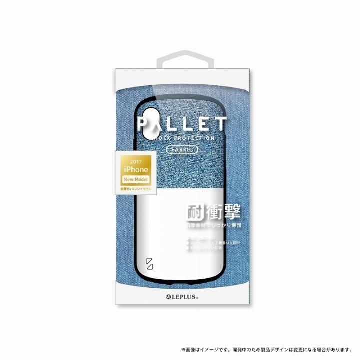 LEPLUS 耐衝撃ハイブリッドケース「PALLET Fabric」 インディゴ&ホワイト iPhone XS/X