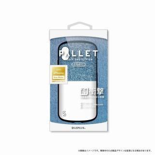 LEPLUS 耐衝撃ハイブリッドケース「PALLET Fabric」 インディゴ&ホワイト iPhone X