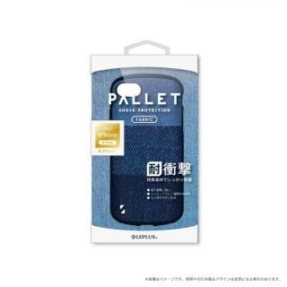 LEPLUS 耐衝撃ハイブリッドケース「PALLET Fabric」 3色デニム iPhone 8/7