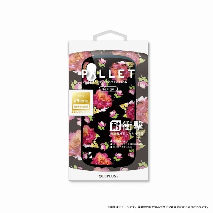 LEPLUS 耐衝撃ハイブリッドケース「PALLET Design」 フラワーブラック iPhone X