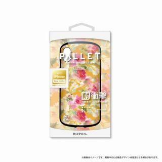 LEPLUS 耐衝撃ハイブリッドケース「PALLET Design」 フラワーオレンジ iPhone X