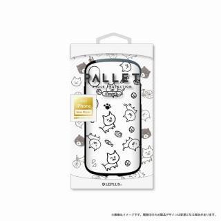 LEPLUS 耐衝撃ハイブリッドケース「PALLET Design」 ねこ iPhone X【9月下旬】