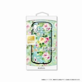 LEPLUS 耐衝撃ハイブリッドケース「PALLET Design」 フラワーグリーン iPhone X【9月下旬】
