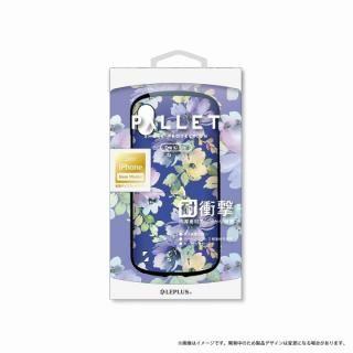 LEPLUS 耐衝撃ハイブリッドケース「PALLET Design」 フラワーブルー iPhone X【9月下旬】