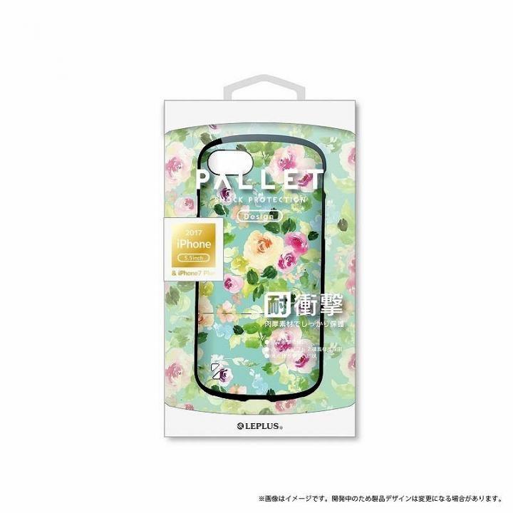 LEPLUS 耐衝撃ハイブリッドケース「PALLET Design」 フラワーグリーン iPhone 8 Plus/7 Plus