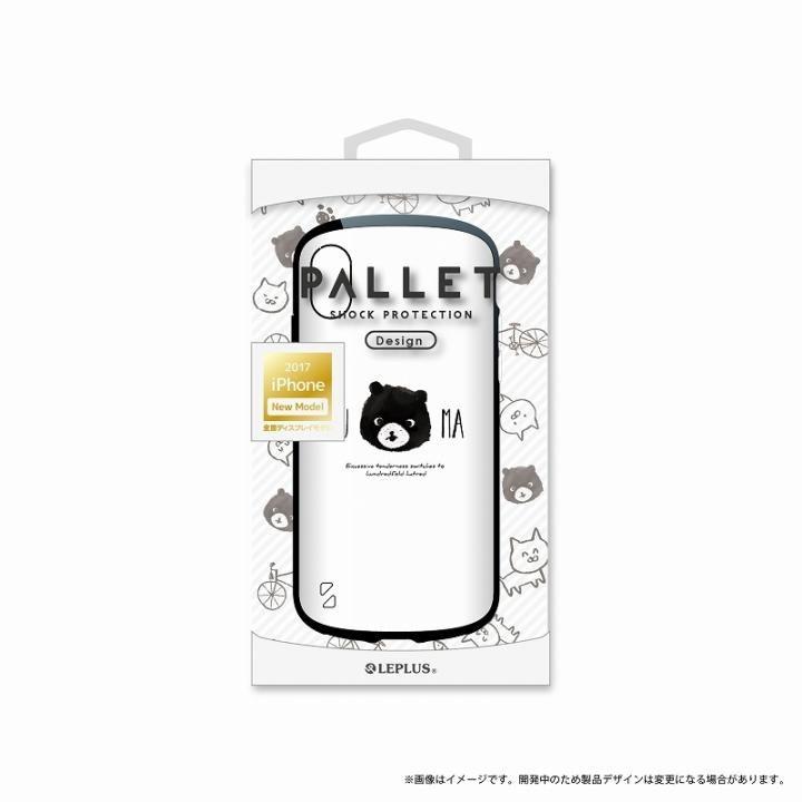 LEPLUS 耐衝撃ハイブリッドケース「PALLET Design」 くま iPhone X【9月下旬】
