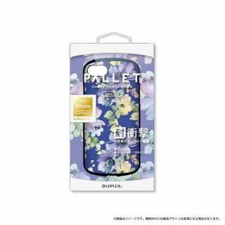 LEPLUS 耐衝撃ハイブリッドケース「PALLET Design」 フラワーブルー iPhone 8 Plus/7 Plus