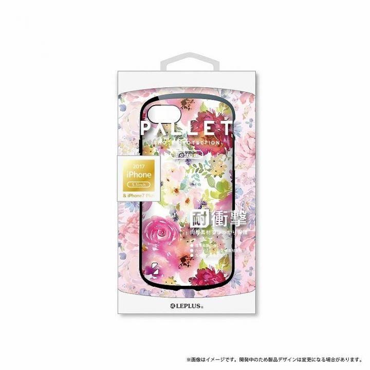 LEPLUS 耐衝撃ハイブリッドケース「PALLET Design」 フラワーピンク iPhone 8 Plus/7 Plus