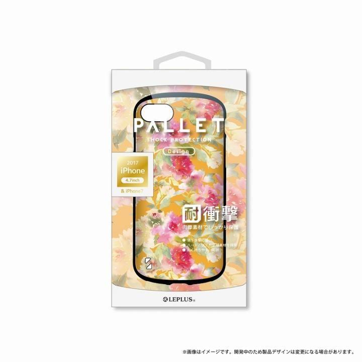 iPhone8/7 ケース LEPLUS 耐衝撃ハイブリッドケース「PALLET Design」 フラワーオレンジ iPhone 8/7_0