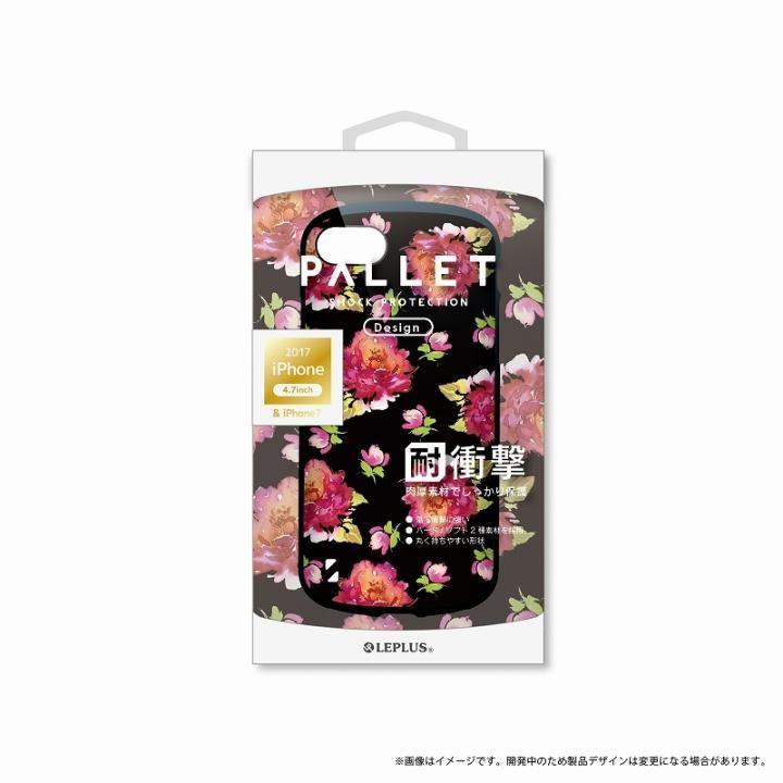 iPhone8/7 ケース LEPLUS 耐衝撃ハイブリッドケース「PALLET Design」 フラワーブラック iPhone 8/7_0