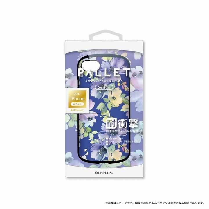 iPhone8/7 ケース LEPLUS 耐衝撃ハイブリッドケース「PALLET Design」 フラワーブルー iPhone SE 第2世代/8/7_0