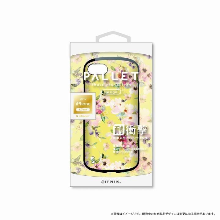 iPhone8/7 ケース LEPLUS 耐衝撃ハイブリッドケース「PALLET Design」 フラワーイエロー iPhone 8/7_0