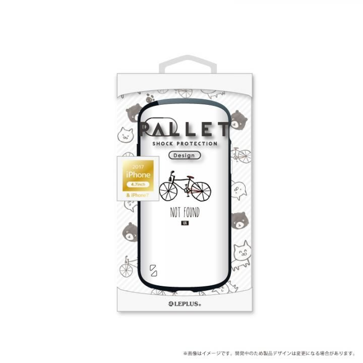 iPhone8/7 ケース LEPLUS 耐衝撃ハイブリッドケース「PALLET Design」 自転車 iPhone 8/7_0