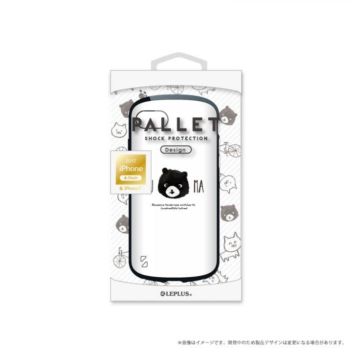 iPhone8/7 ケース LEPLUS 耐衝撃ハイブリッドケース「PALLET Design」 くま iPhone 8/7_0