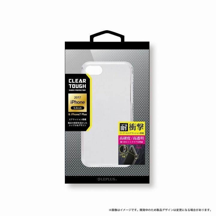 LEPLUS 耐衝撃ハイブリッドケース「CLEAR TOUGH」 クリア iPhone 8 Plus/7 Plus【9月下旬】