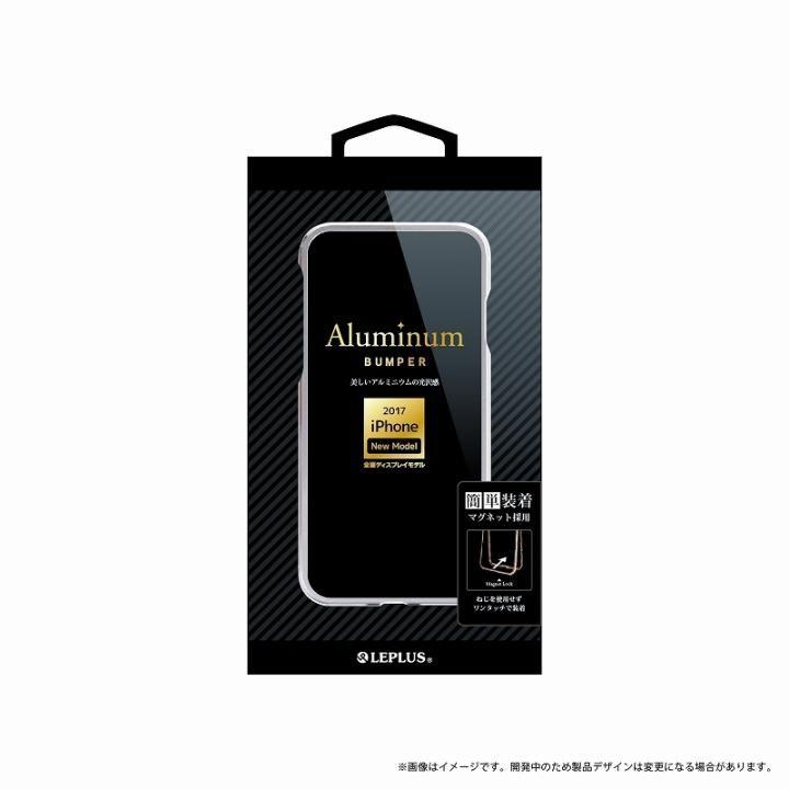 LEPLUS 簡単着脱アルミバンパー「Aluminum Bumper」 シルバー iPhone X【10月下旬】