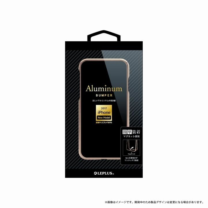 【iPhone XS/Xケース】LEPLUS 簡単着脱アルミバンパー「Aluminum Bumper」 ゴールド iPhone XS/X_0