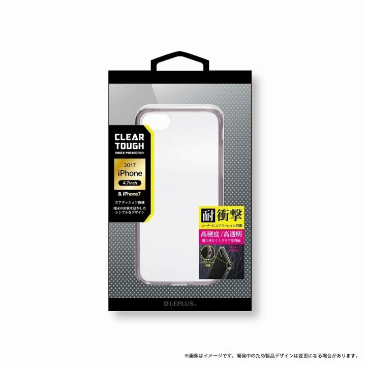 iPhone8/7 ケース LEPLUS 耐衝撃ハイブリッドケース「CLEAR TOUGH」 クリアブラック iPhone 8/7_0