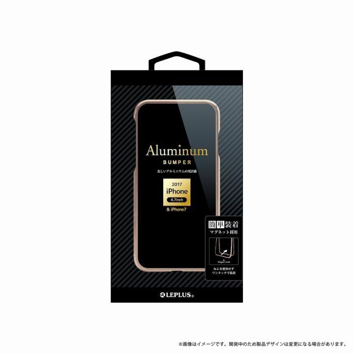 【iPhone8/7ケース】LEPLUS 簡単着脱アルミバンパー「Aluminum Bumper」 ゴールド iPhone 8/7_0