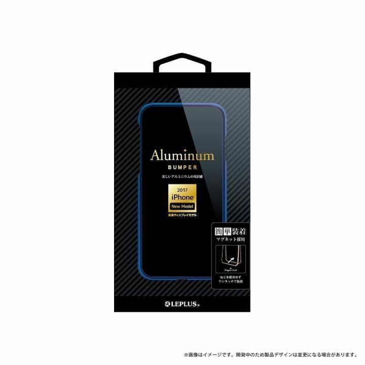 LEPLUS 簡単着脱アルミバンパー「Aluminum Bumper」 ディープブルー iPhone X