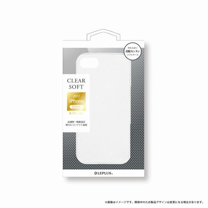 LEPLUS TPUケース「CLEAR SOFT」 クリア iPhone 8/7