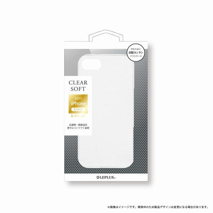【iPhone8/7ケース】LEPLUS TPUケース「CLEAR SOFT」 クリア iPhone 8/7_0