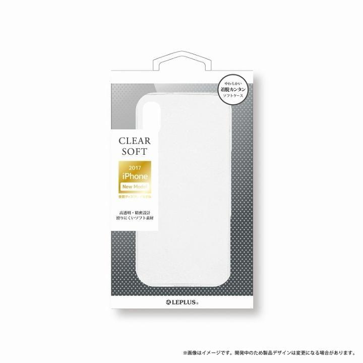 LEPLUS TPUケース「CLEAR SOFT」 クリア iPhone X【9月下旬】