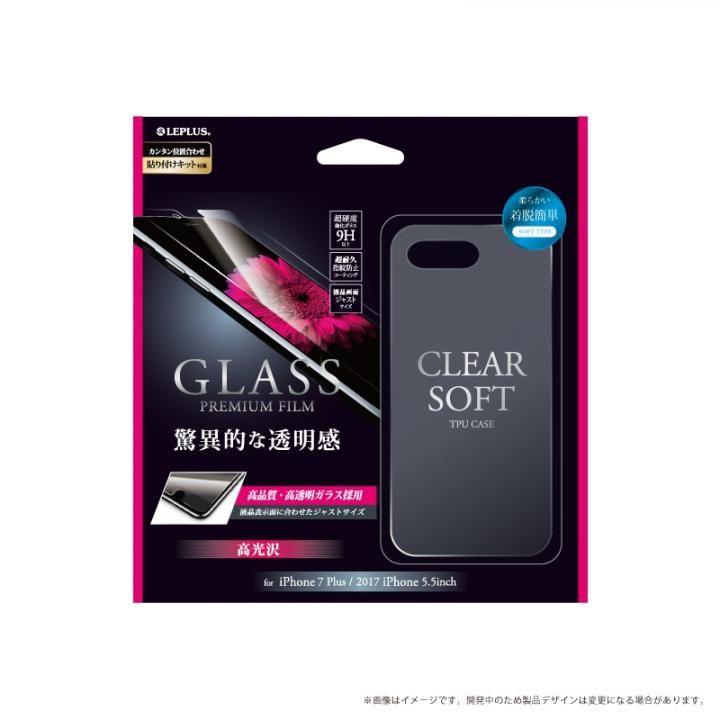 iPhone8 Plus/7 Plus ケース LEPLUS 0.33mm強化ガラス+クリアソフトケース セット 「GLASS + CLEAR TPU」 クリア iPhone 8 Plus/7 Plus_0
