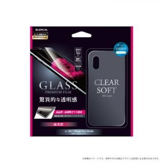LEPLUS 0.33mm強化ガラス+クリアソフトケース セット 「GLASS + CLEAR TPU」 クリア iPhone X【9月下旬】