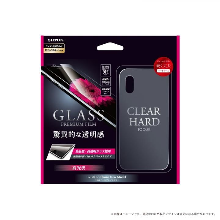 【iPhone XS/Xケース】LEPLUS 0.33mm強化ガラス+クリアハードケース セット 「GLASS + CLEAR PC」 クリア iPhone XS/X_0