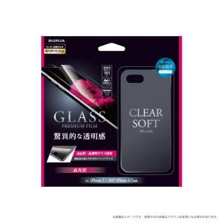 LEPLUS 0.33mm強化ガラス+クリアソフトケース セット 「GLASS + CLEAR TPU」 クリア iPhone 8/7