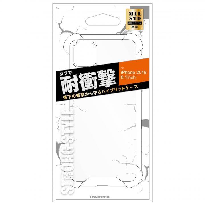 iPhone 11 ケース 2素材使用でしっかり保護ハイブリットケース  クリア iPhone 11_0