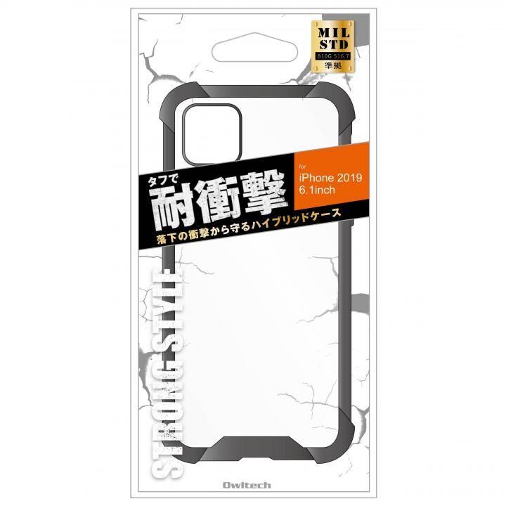 iPhone 11 ケース 2素材使用でしっかり保護ハイブリットケース  ブラック iPhone 11_0