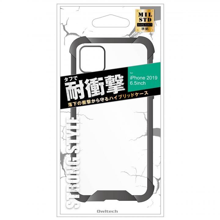 iPhone 11 Pro Max ケース 2素材使用でしっかり保護ハイブリットケース  ブラック iPhone 11 Pro Max_0