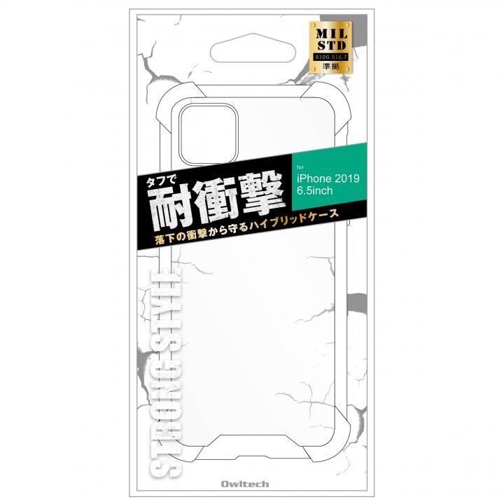iPhone 11 Pro Max ケース 2素材使用でしっかり保護ハイブリットケース  クリア iPhone 11 Pro Max_0