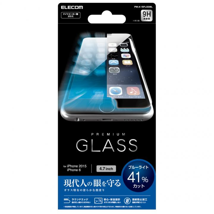 液晶保護強化ガラス ブルーライトカット iPhone 6s