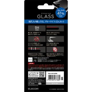 【iPhone6sフィルム】液晶保護強化ガラス ブルーライトカット iPhone 6s_1