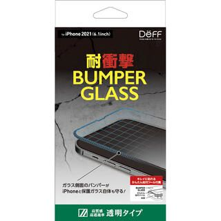 iPhone 13 / iPhone 13 Pro (6.1インチ) フィルム BUMPER GLASS 透明 iPhone 13/iPhone 13 Pro