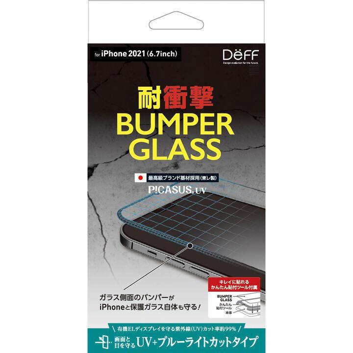 BUMPER GLASS UV+ブルーライトカット iPhone 13 Pro Max_0