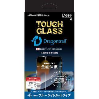 iPhone 13 / iPhone 13 Pro (6.1インチ) フィルム TOUGH GLASS ブルーライトカット iPhone 13/iPhone 13 Pro【10月上旬】