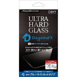 iPhone 13 Pro Max (6.7インチ) フィルム ULTRA HARD GLASS ブルーライトカット iPhone 13 Pro Max